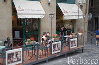 Gelateria Caffe delle Carrozze (ジェラテリア・カッフェ・デッレ・カロッツェ)