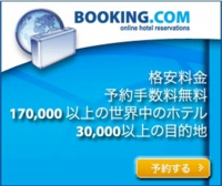 booking-banner_300x250.jpeg